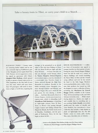2007 robb report
